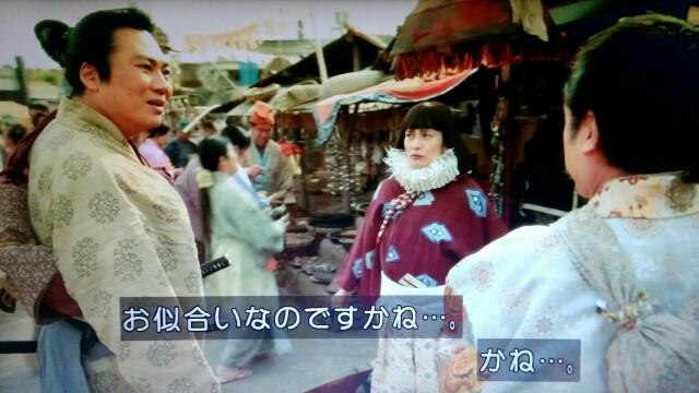 f:id:morifumikirikita319:20170528214034j:image
