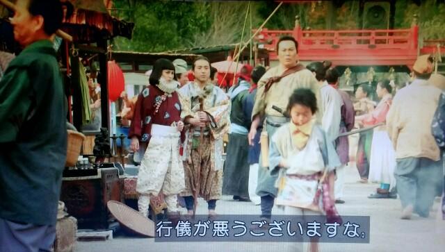 f:id:morifumikirikita319:20170528214046j:image