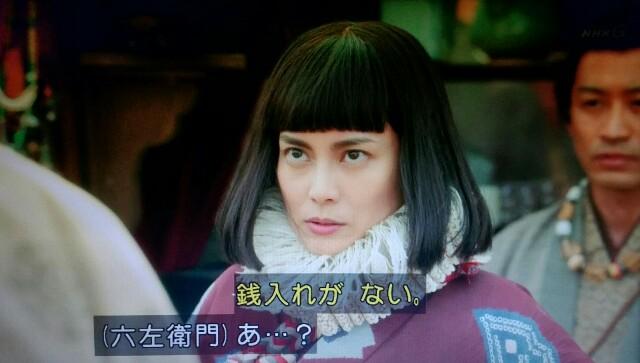 f:id:morifumikirikita319:20170528214059j:image