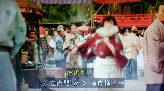 f:id:morifumikirikita319:20170528214749j:image