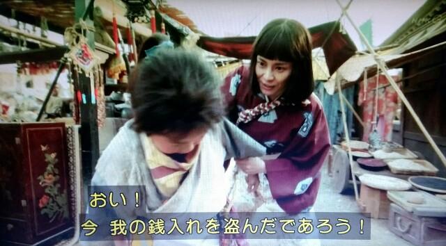 f:id:morifumikirikita319:20170528214844j:image