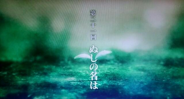 f:id:morifumikirikita319:20170528214909j:image