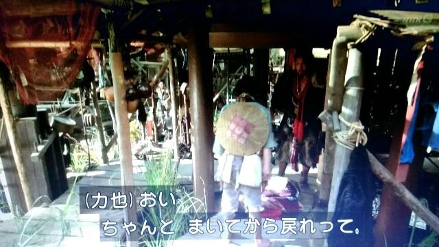 f:id:morifumikirikita319:20170528215938j:image