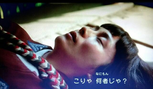 f:id:morifumikirikita319:20170528215952j:image