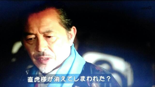 f:id:morifumikirikita319:20170528220010j:image