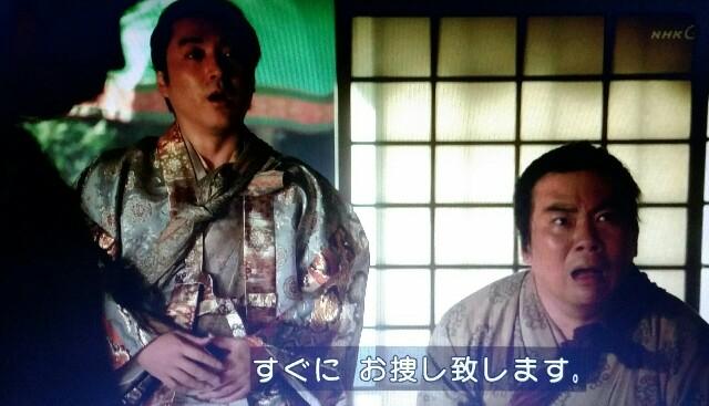 f:id:morifumikirikita319:20170528220022j:image