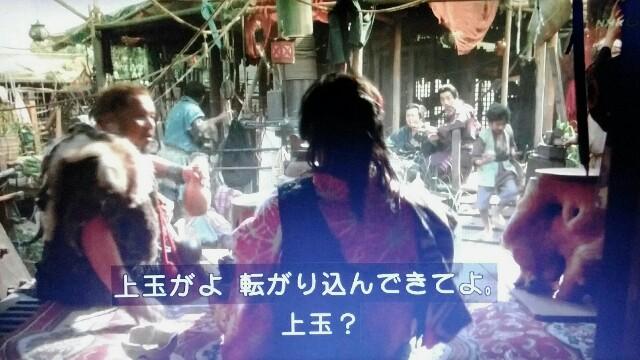f:id:morifumikirikita319:20170528224110j:image