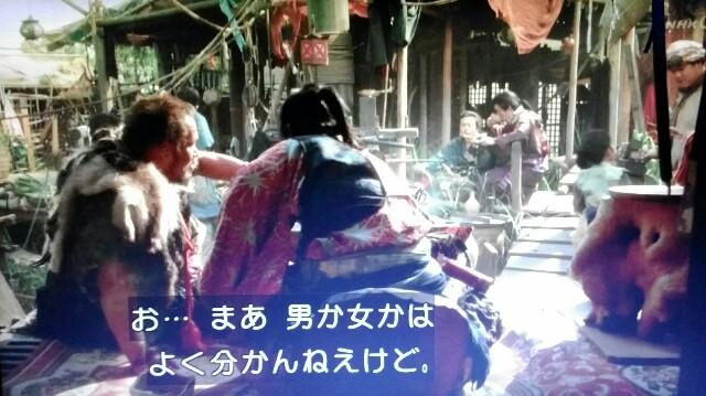 f:id:morifumikirikita319:20170528224141j:image