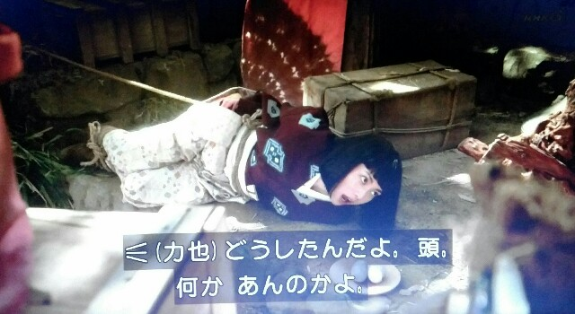 f:id:morifumikirikita319:20170528224230j:image