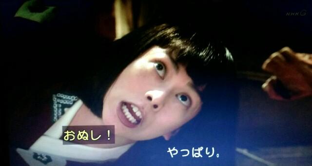 f:id:morifumikirikita319:20170528230045j:image