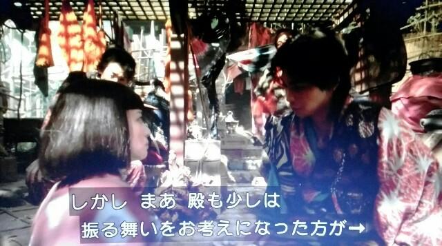 f:id:morifumikirikita319:20170528230155j:image