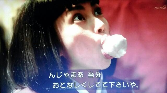 f:id:morifumikirikita319:20170528230226j:image