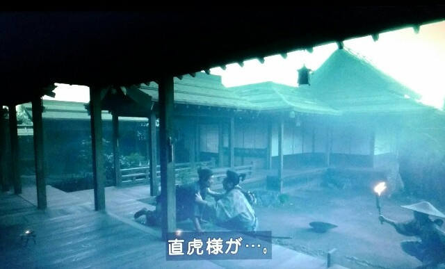 f:id:morifumikirikita319:20170528233110j:image