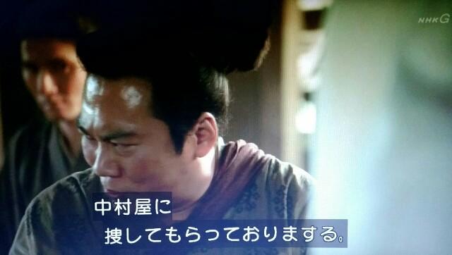 f:id:morifumikirikita319:20170528233139j:image