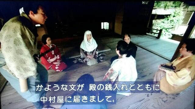 f:id:morifumikirikita319:20170528233242j:image