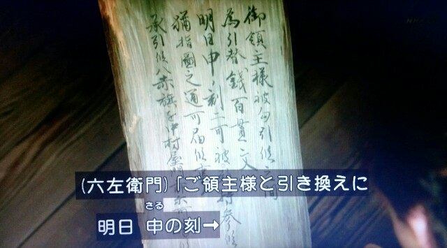 f:id:morifumikirikita319:20170528233256j:image