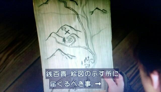 f:id:morifumikirikita319:20170528233306j:image