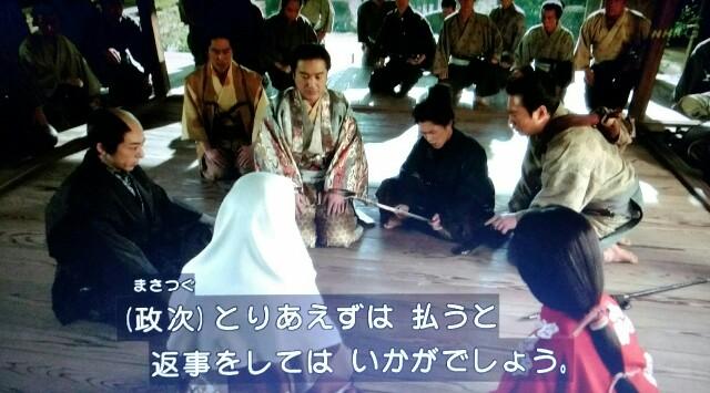 f:id:morifumikirikita319:20170528233330j:image