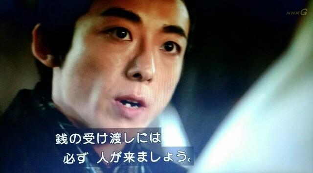 f:id:morifumikirikita319:20170528233347j:image