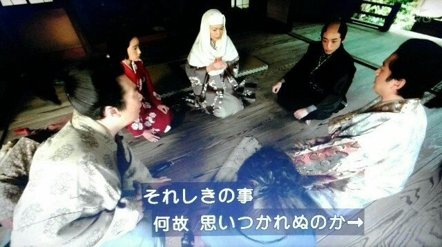 f:id:morifumikirikita319:20170528234815j:image