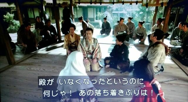f:id:morifumikirikita319:20170528234856j:image
