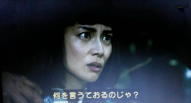 f:id:morifumikirikita319:20170529080236j:image