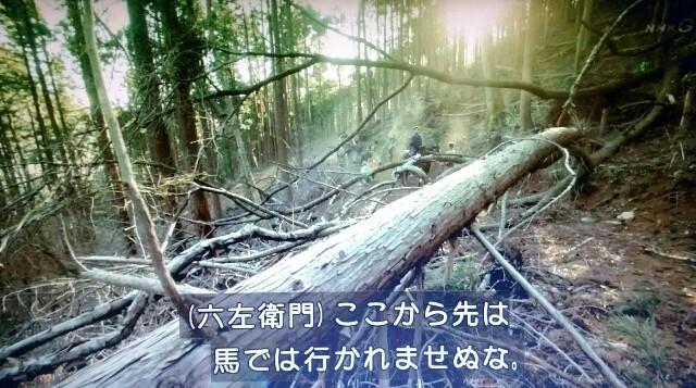 f:id:morifumikirikita319:20170529081450j:image