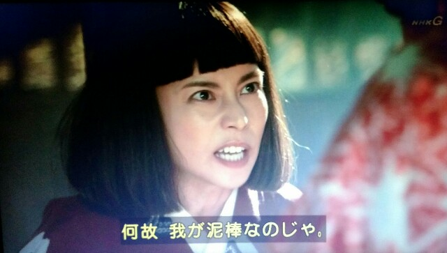 f:id:morifumikirikita319:20170529081539j:image