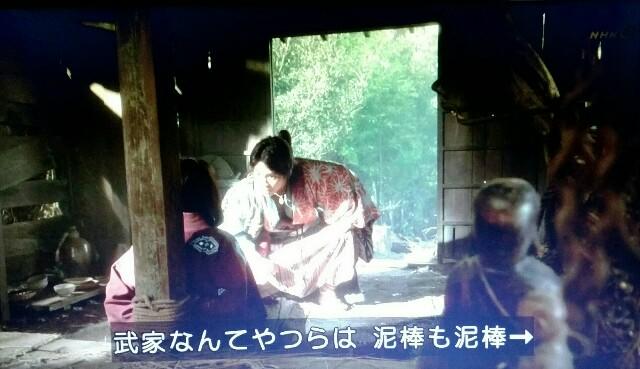 f:id:morifumikirikita319:20170529081632j:image
