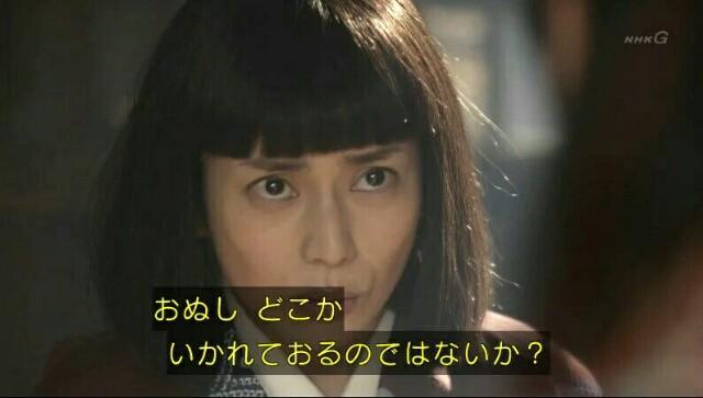f:id:morifumikirikita319:20170529081756j:image