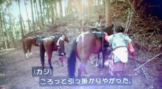 f:id:morifumikirikita319:20170529083115j:image