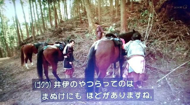 f:id:morifumikirikita319:20170529083127j:image