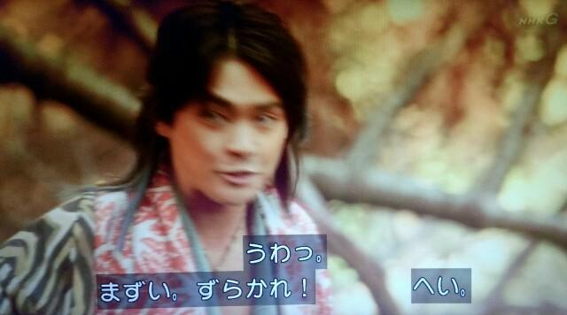 f:id:morifumikirikita319:20170529083155j:image