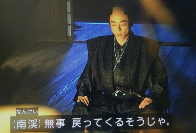 f:id:morifumikirikita319:20170529084213j:image