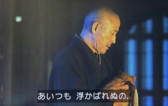 f:id:morifumikirikita319:20170529084226j:image