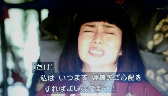 f:id:morifumikirikita319:20170529084237j:image