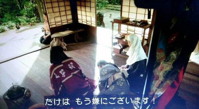 f:id:morifumikirikita319:20170529084251j:image