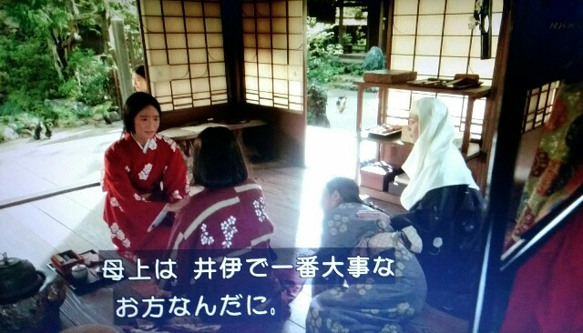 f:id:morifumikirikita319:20170529084305j:image