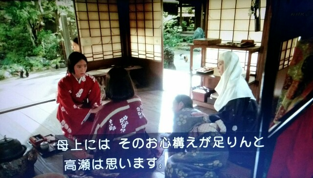 f:id:morifumikirikita319:20170529084317j:image