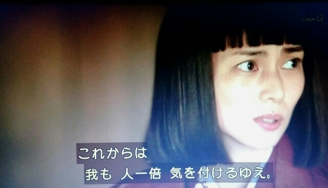 f:id:morifumikirikita319:20170529090315j:image