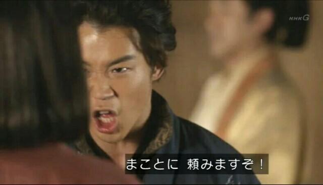 f:id:morifumikirikita319:20170529090331j:image