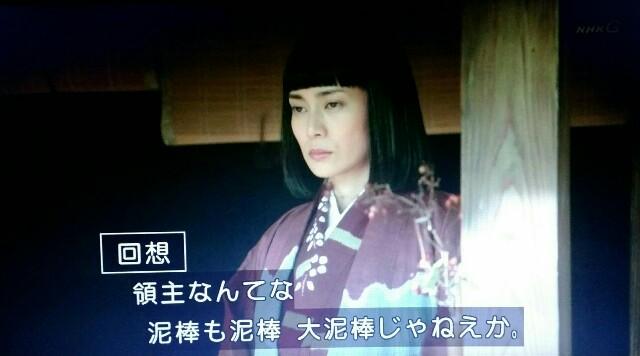 f:id:morifumikirikita319:20170529090433j:image