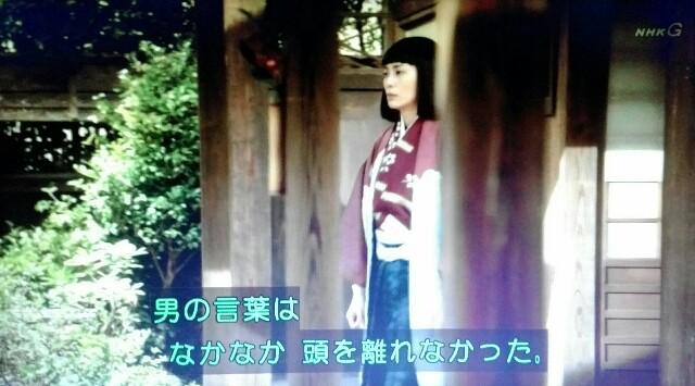 f:id:morifumikirikita319:20170529090445j:image