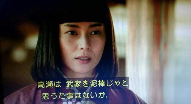 f:id:morifumikirikita319:20170529091646j:image
