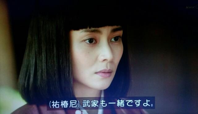 f:id:morifumikirikita319:20170529091705j:image