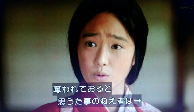 f:id:morifumikirikita319:20170529091729j:image