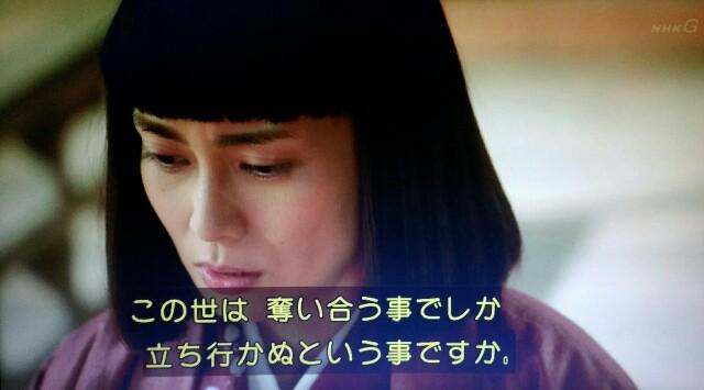 f:id:morifumikirikita319:20170529091810j:image