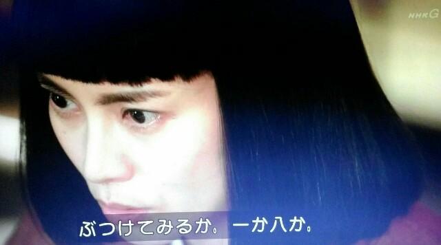 f:id:morifumikirikita319:20170529093404j:image