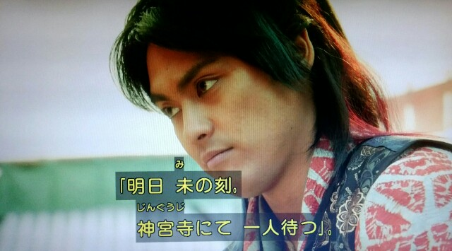 f:id:morifumikirikita319:20170529093429j:image