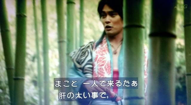 f:id:morifumikirikita319:20170529094923j:image
